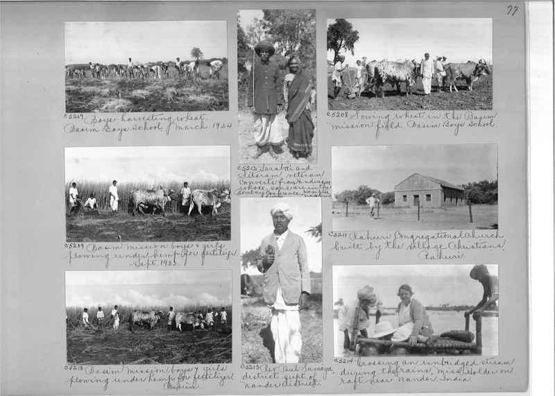 india-12_0077.jpg