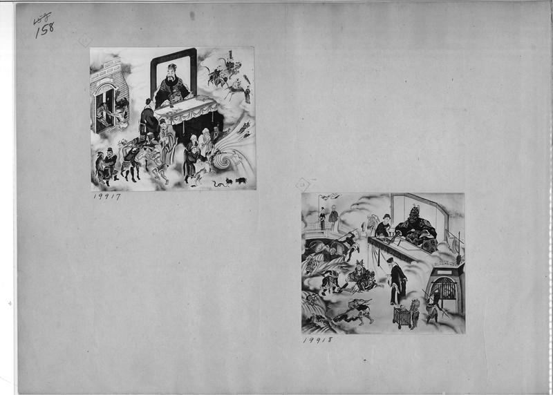 Mission Photograph Album - China #6 page 0158