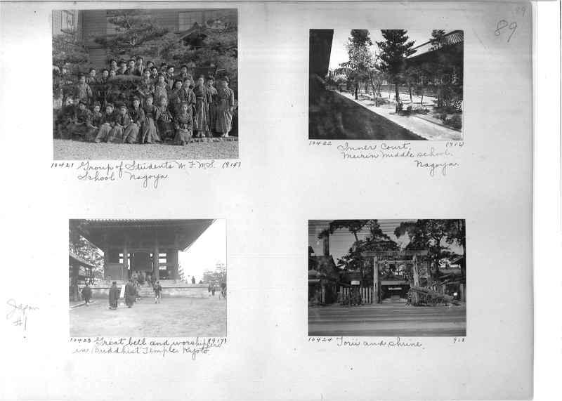 Mission Photograph Album -  Japan #01 Page 0089