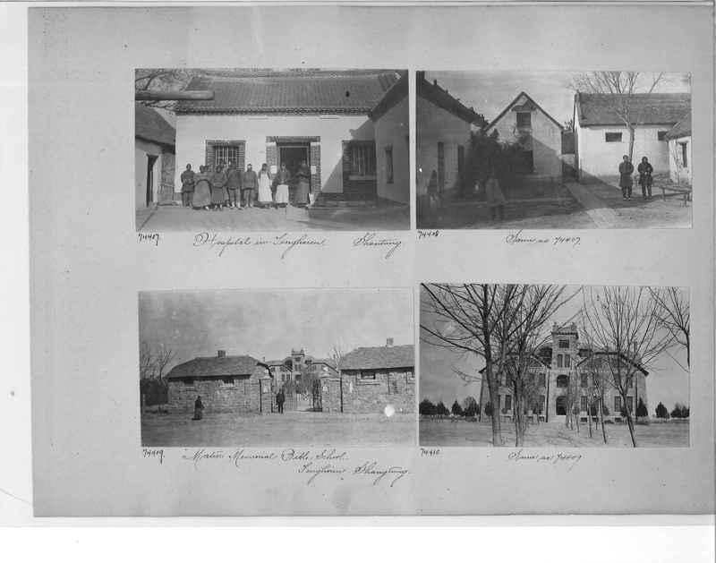 Mission Photograph Album - China #10 pg. 0019