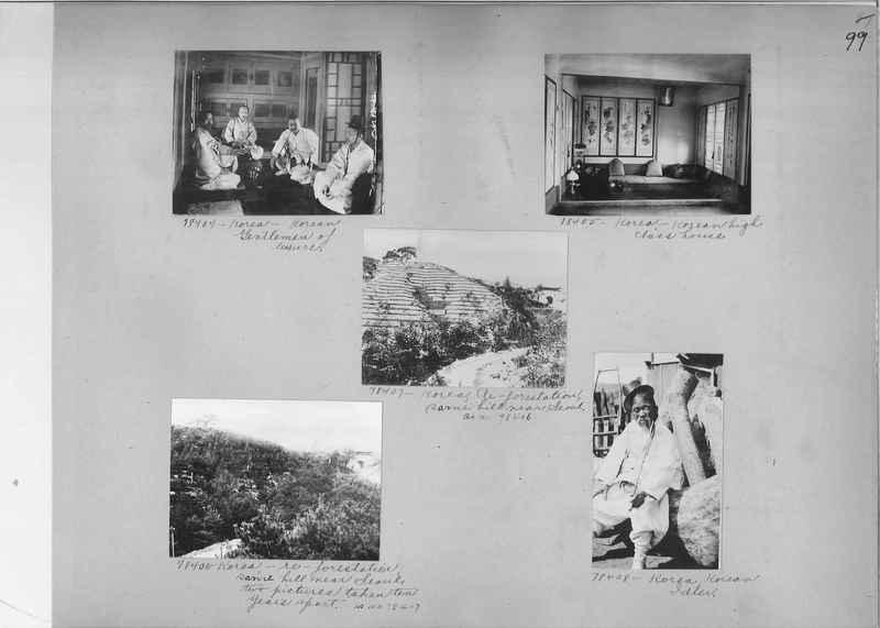 Mission Photograph Album - Korea #5 page 0099