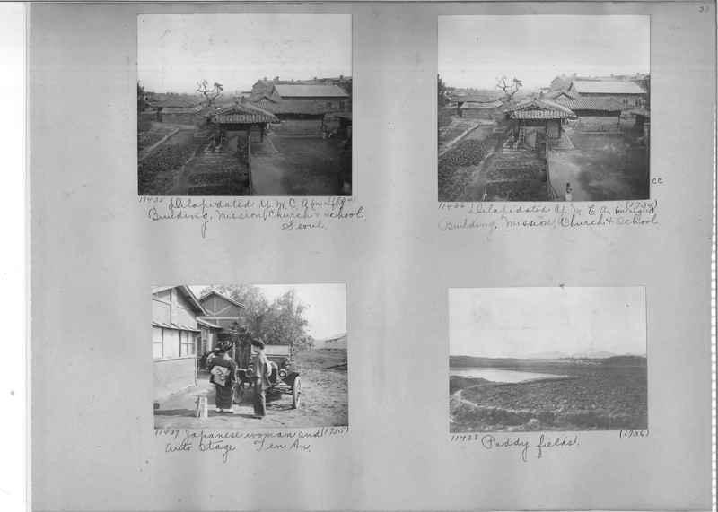 Mission Photograph Album - Korea #2 page 0033