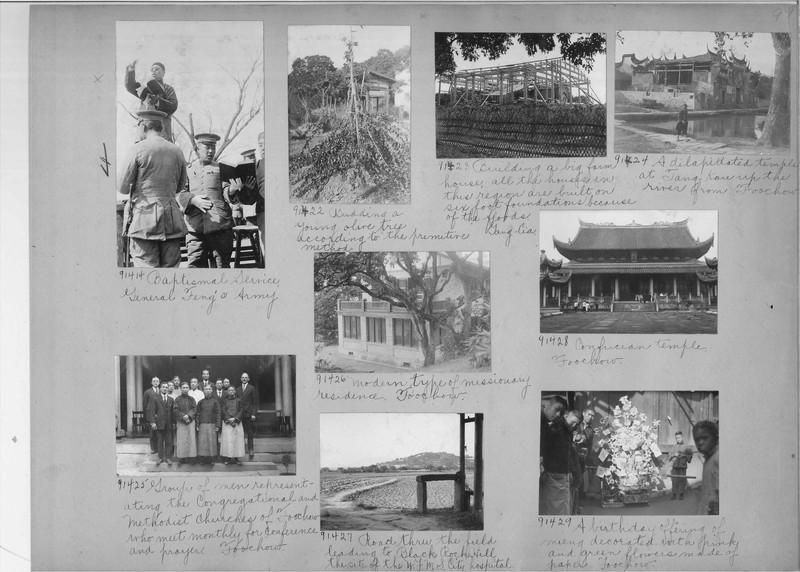 Mission Photograph Album - China #14 page 0099