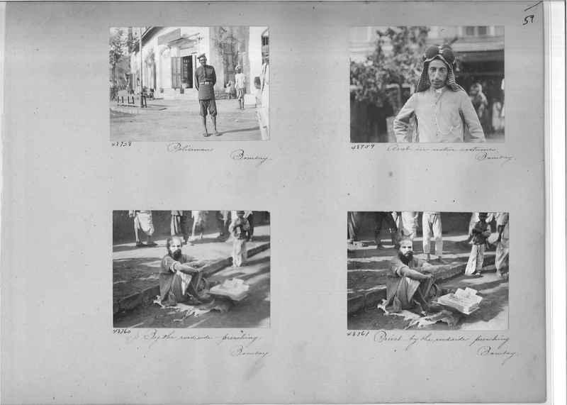 Mission Photograph Album - India #07 Page_0059