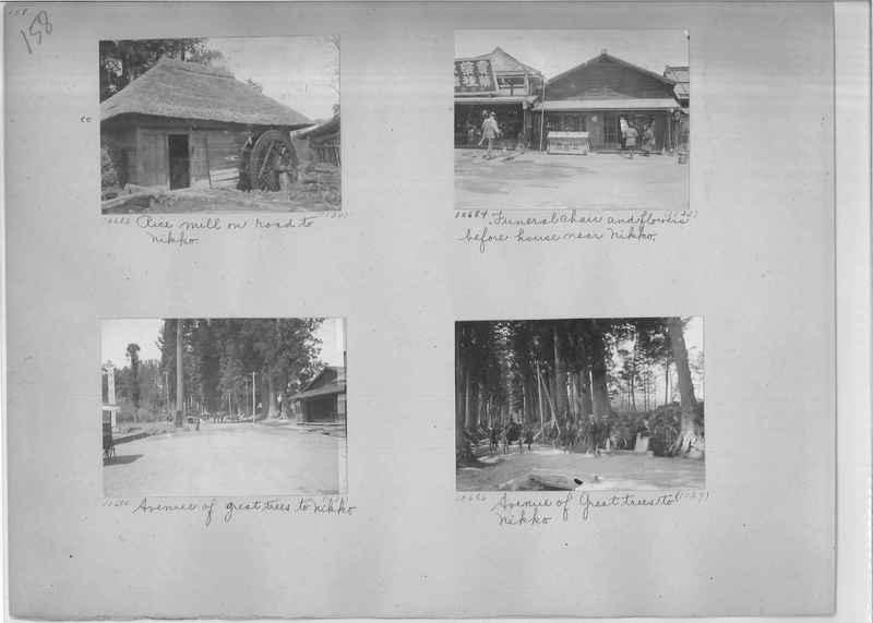 Mission Photograph Album -  Japan #01 Page 0158
