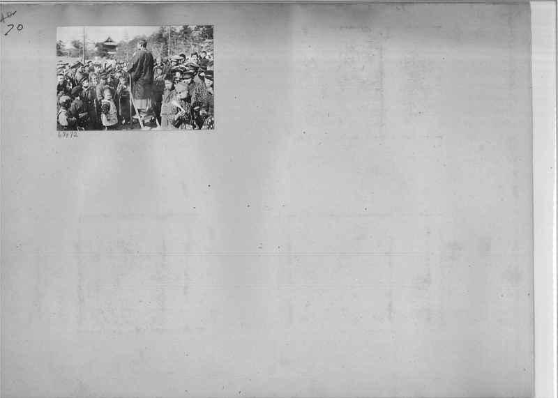 Mission Photograph Album - Japan #05 Page 0070