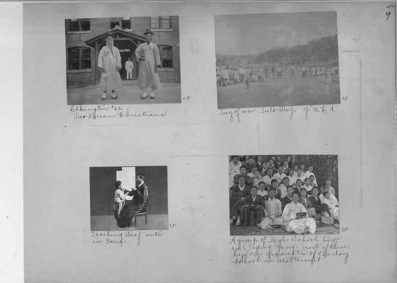 Mission Photograph Album - Korea OP #1 page 0009