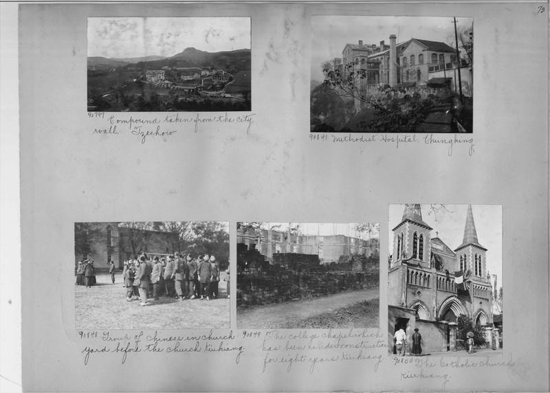Mission Photograph Album - China #14 page 0073