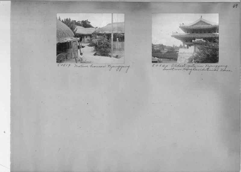 Mission Photograph Album - Korea #3 page 0067.jpg
