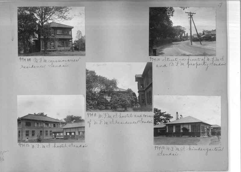 Mission Photograph Album - Japan #06 Page 0007