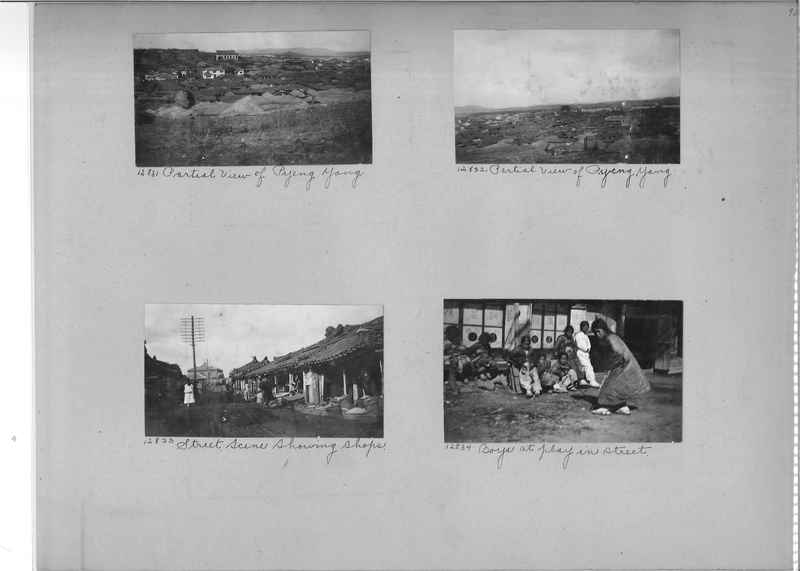 Mission Photograph Album - Korea #2 page 0095