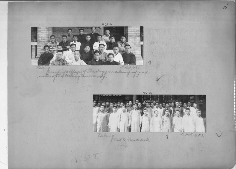 Mission Photograph Album - China #19 page 0015