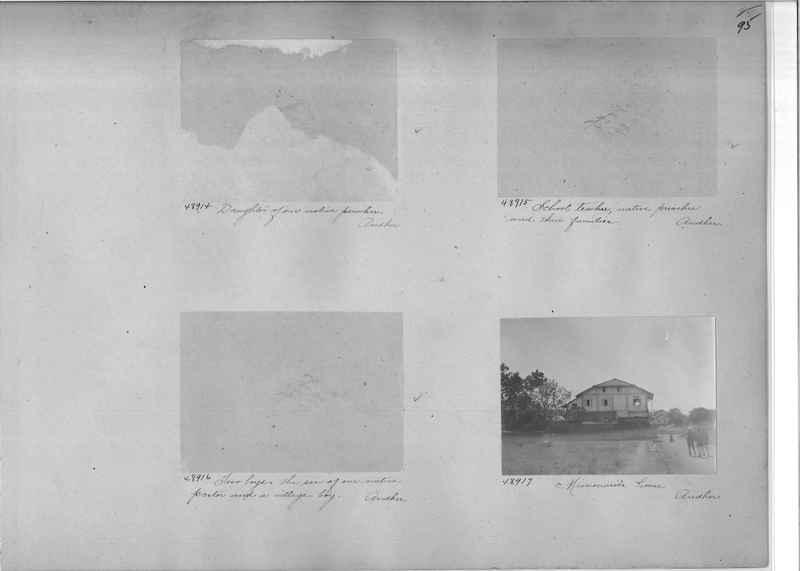 Mission Photograph Album - India #07 Page_0095
