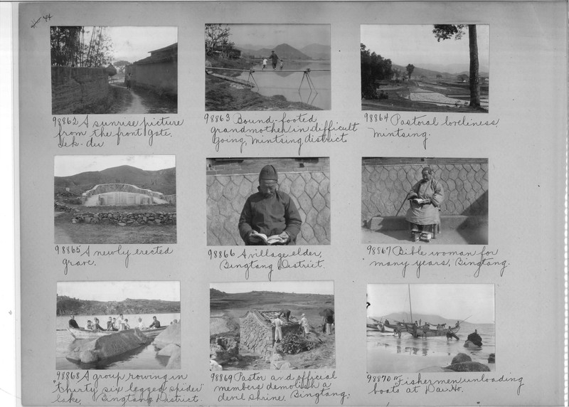 Mission Photograph Album - China #15 page 0044