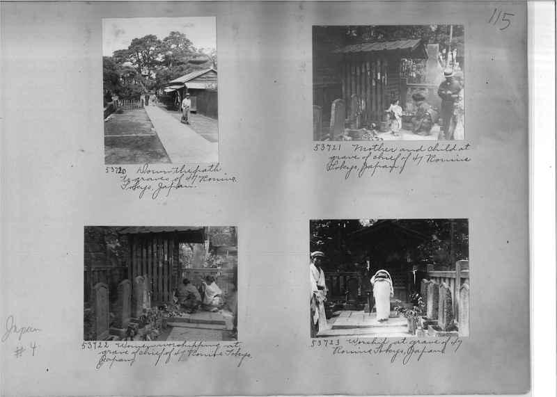 Mission Photograph Album - Japan #04 Page 0115