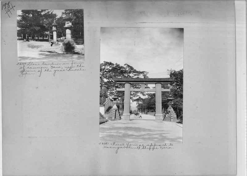 Mission Photograph Album - Japan #02 Page 0198