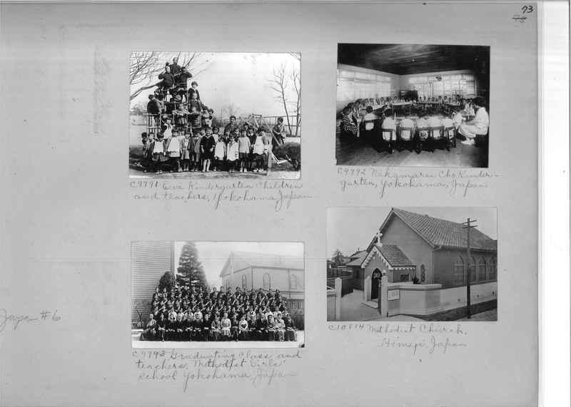 Mission Photograph Album - Japan #06 Page 0073
