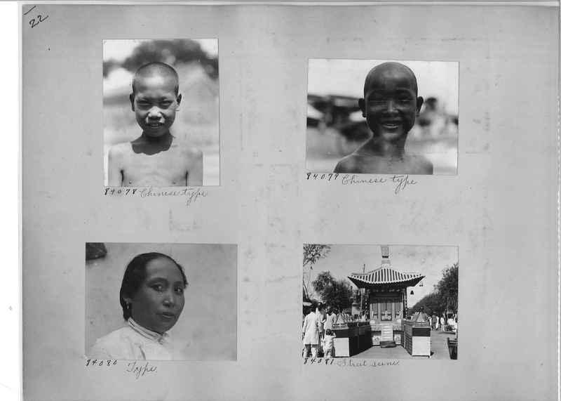 Mission Photograph Album - China #12 page 0022