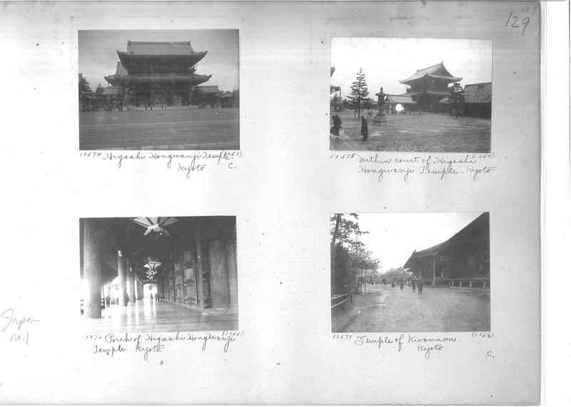 Mission Photograph Album -  Japan #01 Page 0129