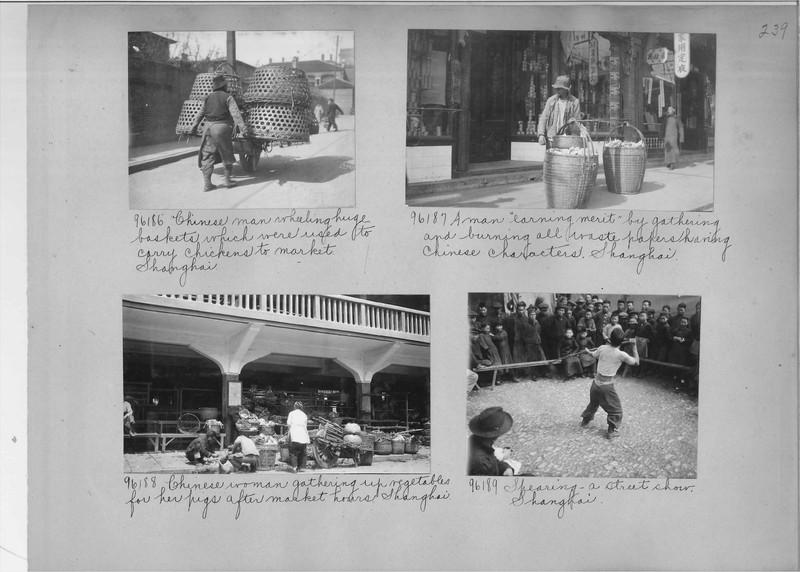 Mission Photograph Album - China #14 page 0239