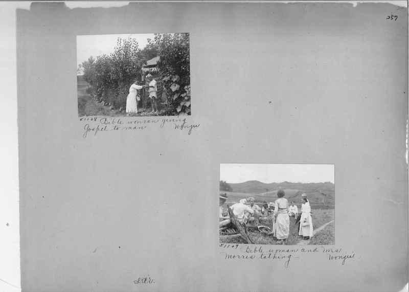Mission Photograph Album - Korea #3 page 0257.jpg