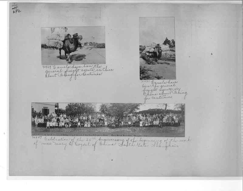Mission Photograph Album - China #9 page 0242