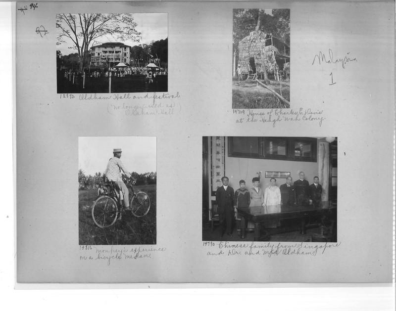Mission Photograph Album - Malaysia #1 page 0094