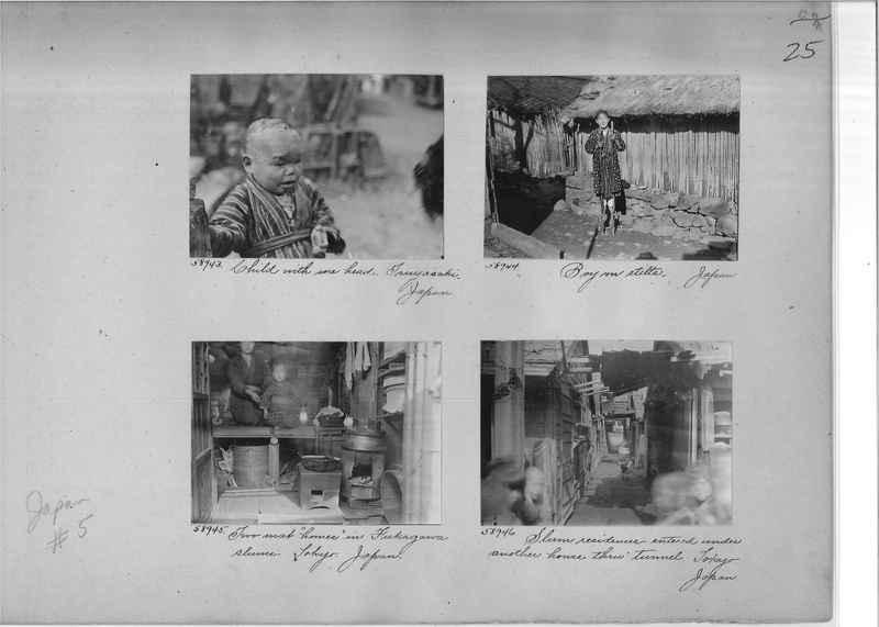 Mission Photograph Album - Japan #05 Page 0025