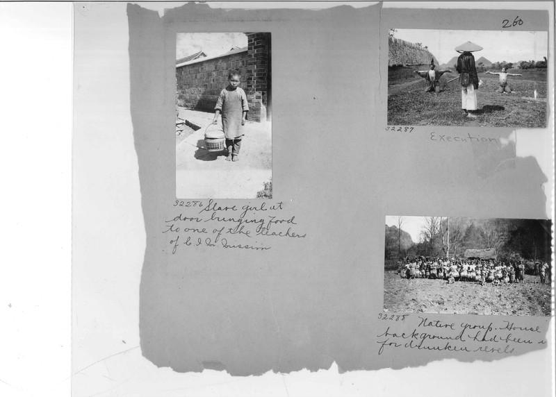 Mission Photograph Album - China #7 page 0260