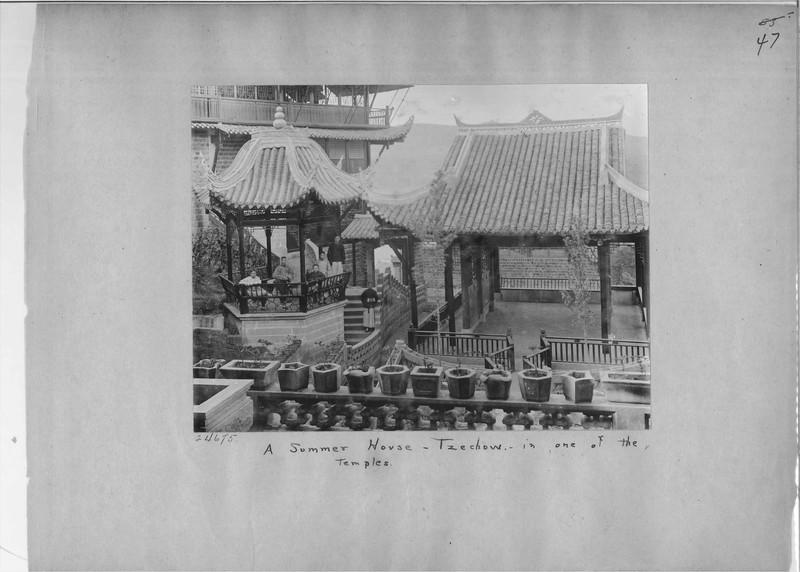 Mission Photograph Album - China #7 page 0047