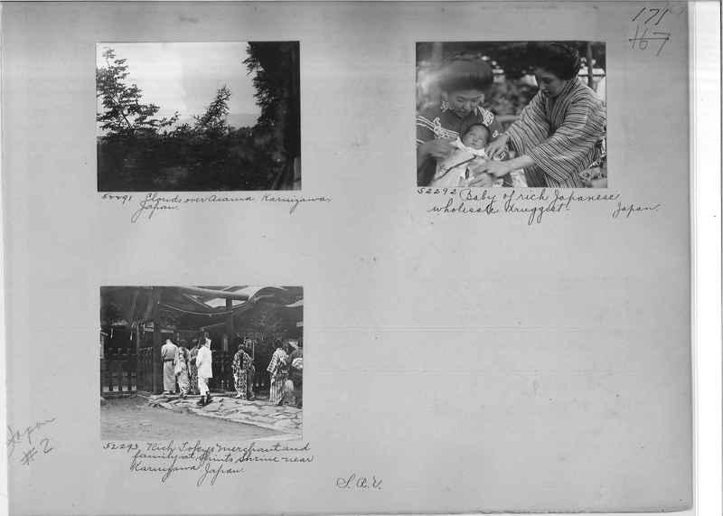 Mission Photograph Album - Japan #02 Page 0171