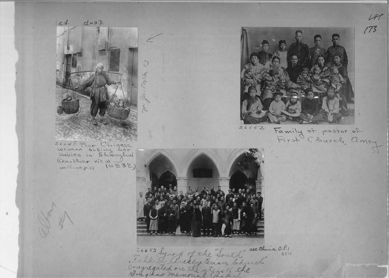 Mission Photograph Album - China #7 page 0173