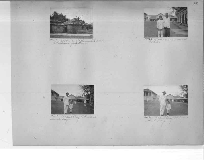 Mission Photograph Album - Malaysia #5 page 0017