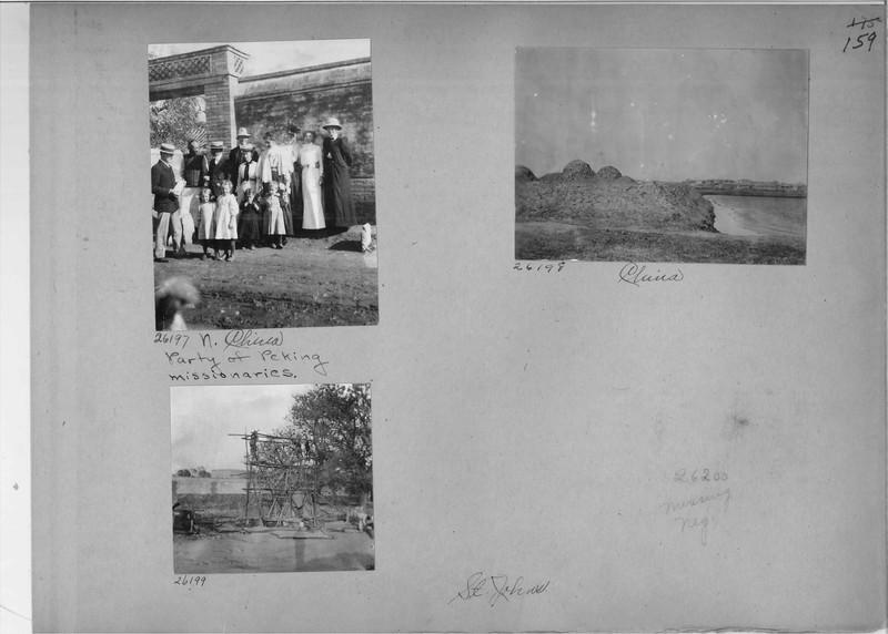 Mission Photograph Album - China #7 page 0159