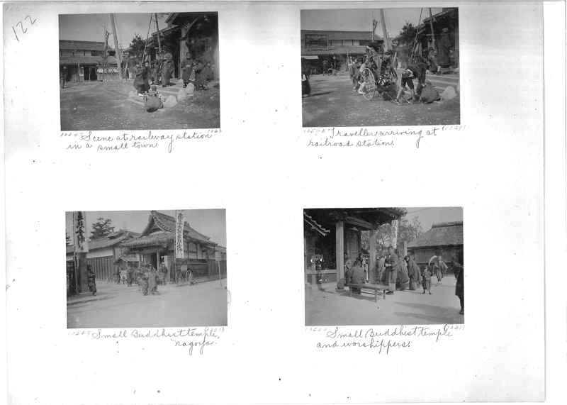 Mission Photograph Album -  Japan #01 Page 0122
