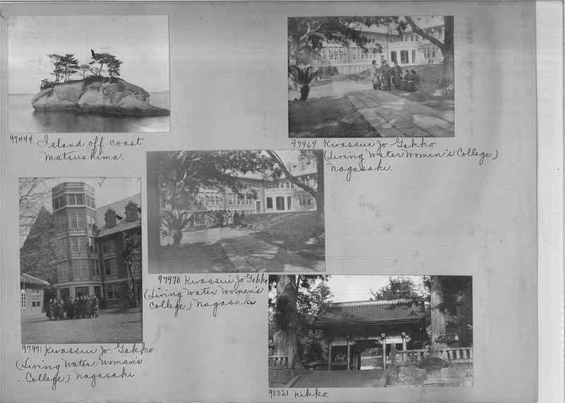 Mission Photograph Album - Japan #06 Page 0014