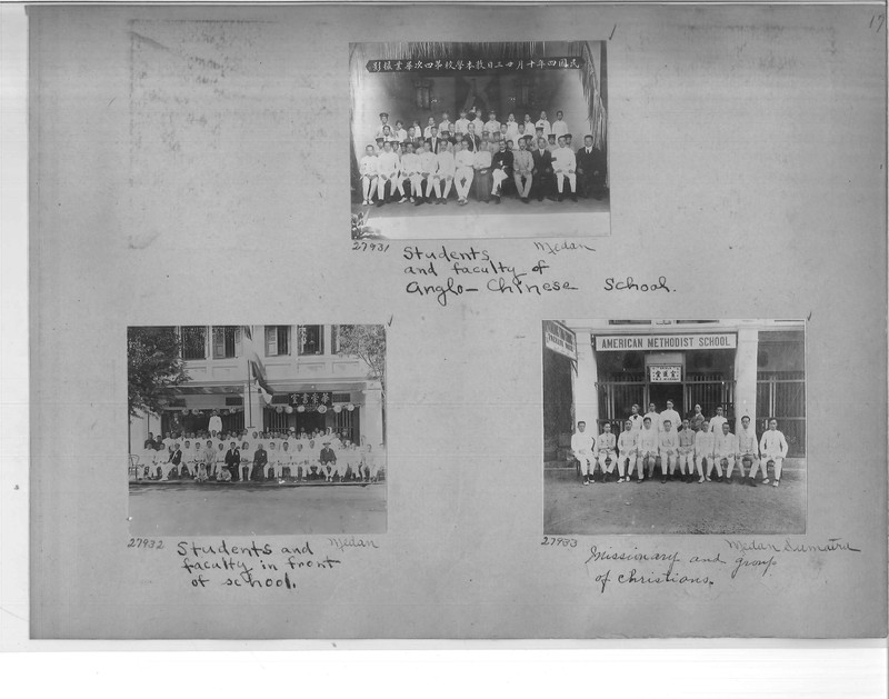 Mission Photograph Album - Malaysia #2 page 0017