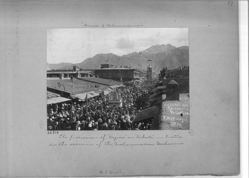 Mission Photograph Album - India - O.P. #02 Page 0087