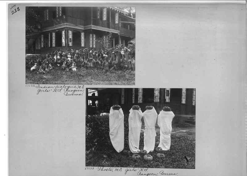 Mission Photograph Album - Burma #1 page 0238