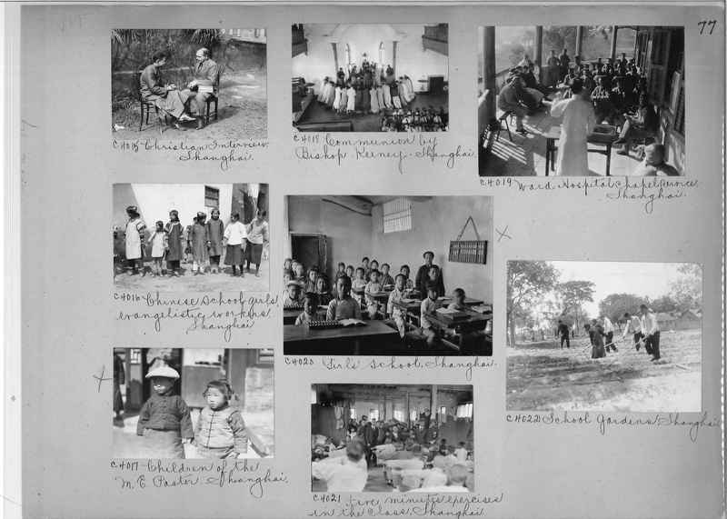 Mission Photograph Album - China #2 page  0077