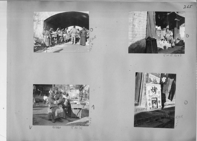 Mission Photograph Album - China #19 page 0265