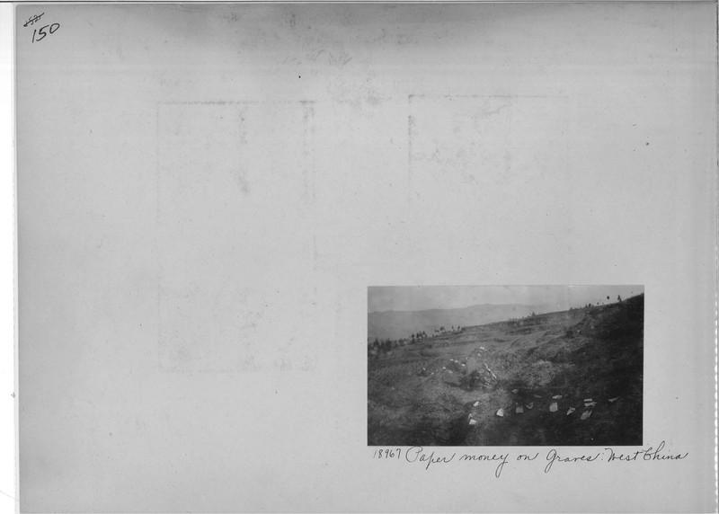 Mission Photograph Album - China #5 page 0150