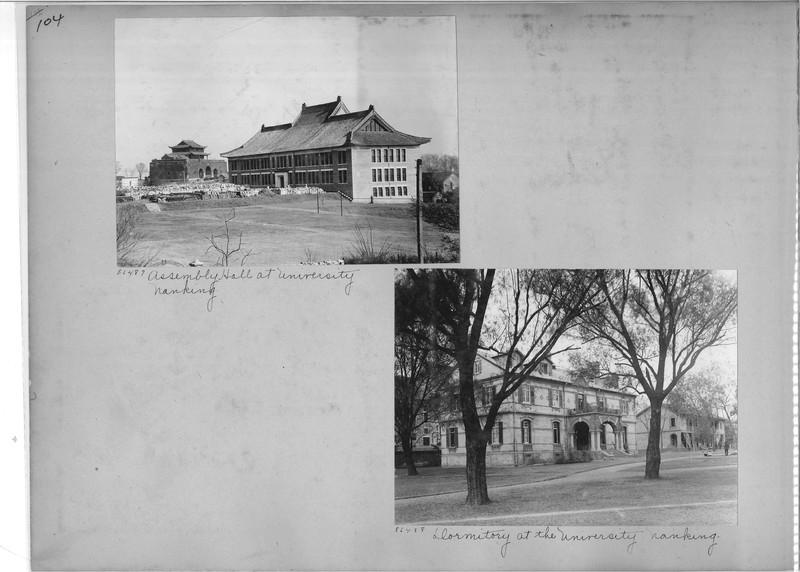 Mission Photograph Album - China #13 page 0104