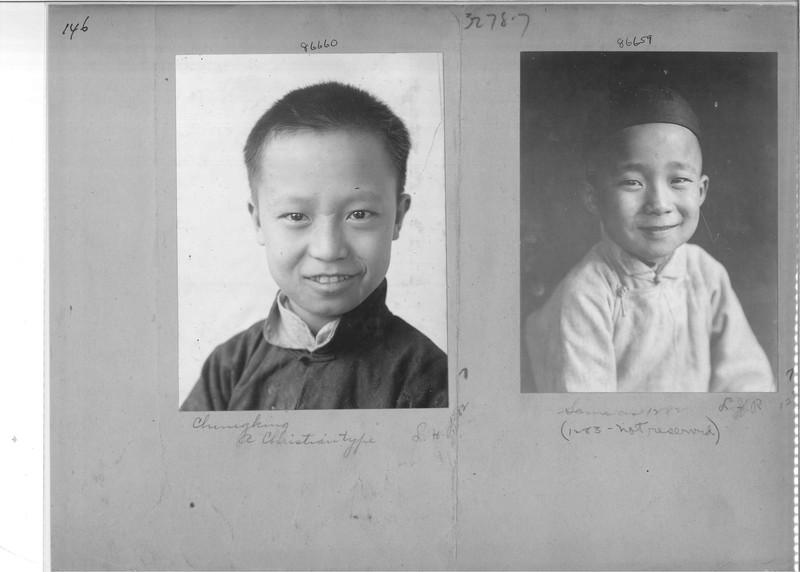 Mission Photograph Album - China #19 page 0146