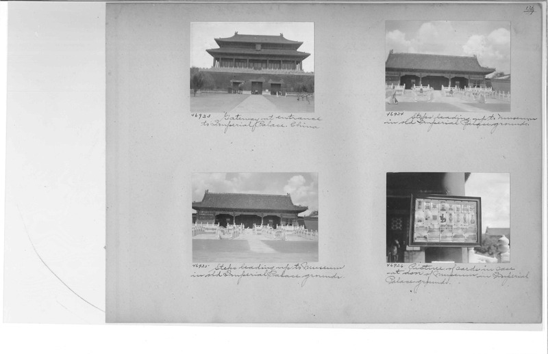 china-8_0136.jpg