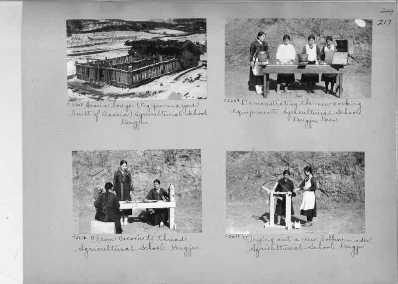 Mission Photograph Album - Korea #5 page 0217