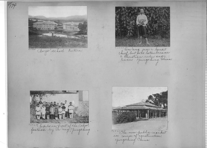 Mission Photograph Album - China #13 page 0174