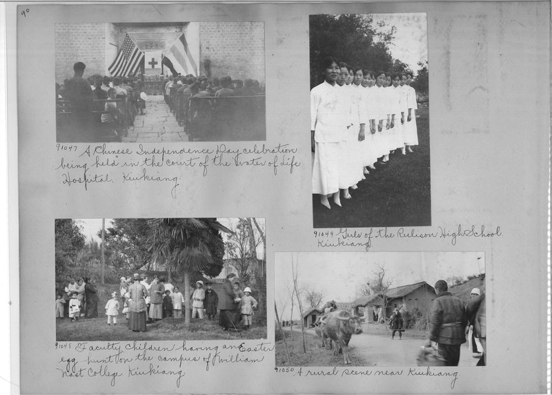 Mission Photograph Album - China #14 page 0090