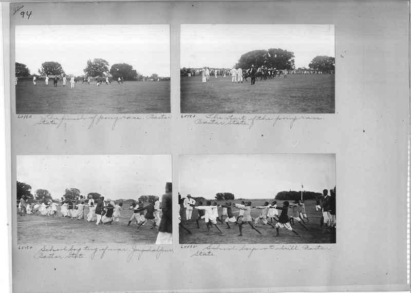 Mission Photograph Album - India #08 Page 0094