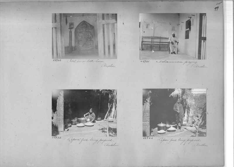 Mission Photograph Album - India #07 Page_0099
